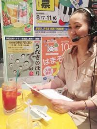 ラジオ出演01
